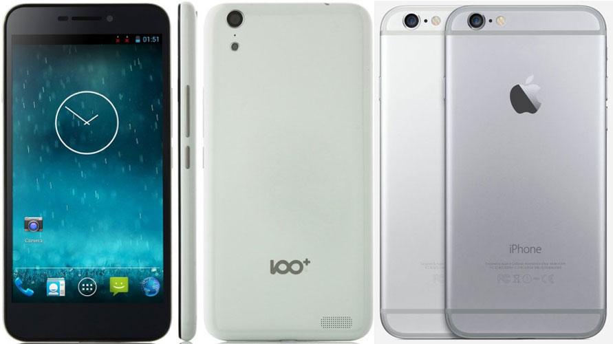 Smartphone chino que supuestamente han copiado en Apple