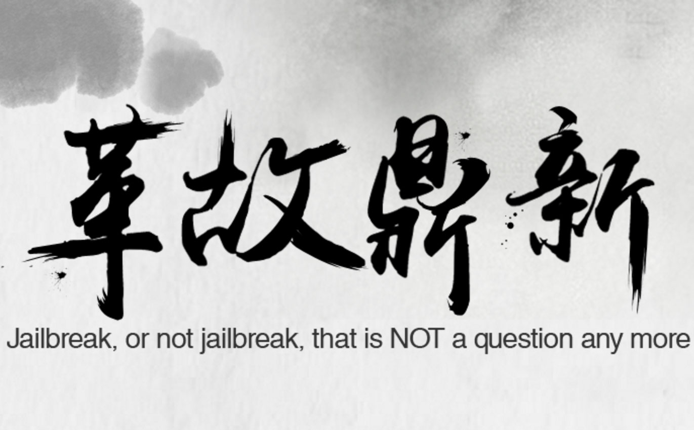 Jailbreak para iOS 9.3.3