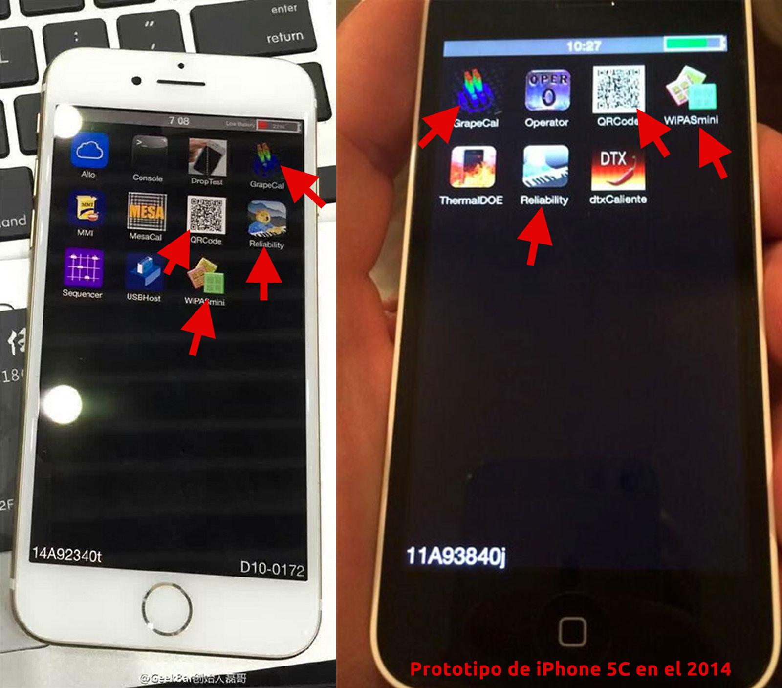 Coincidencias de Apps del sistema de pruebas Switchboard