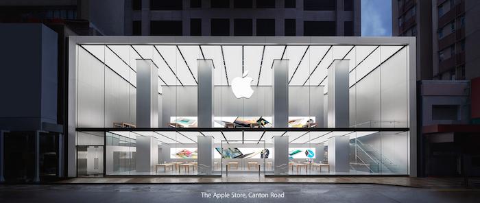 Apple Store Hong Kong