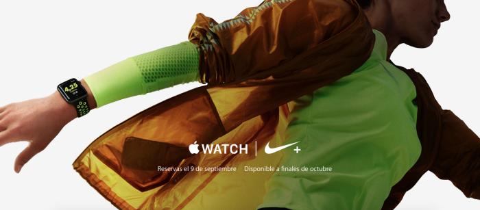 Nike Apple Watch +