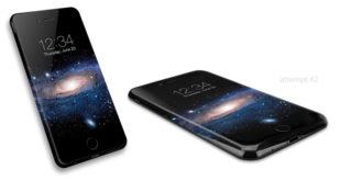 iPhone-2017-700x367