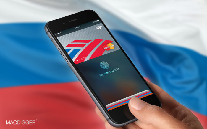 Apple Pay Rusia