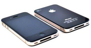 IPhone-4-obsoleto-700x474