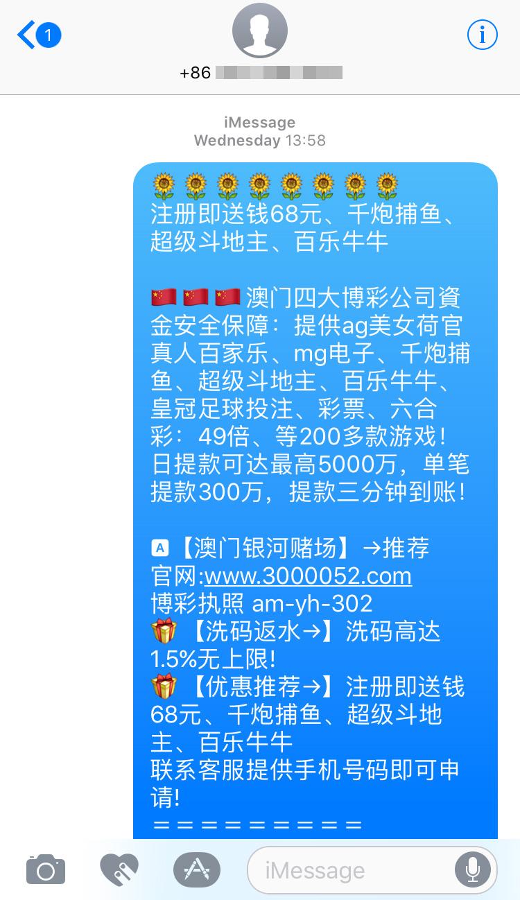 Spam en chino enviado desde iMessage