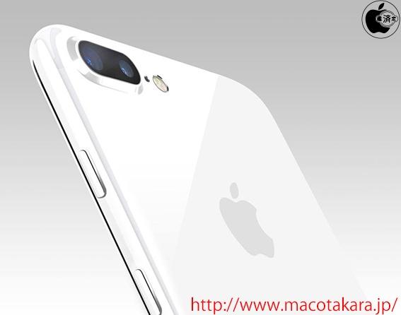 iPhone 7 jet white o blanco brillante