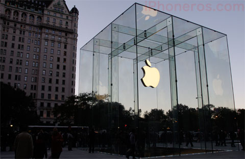 Cubo de la Apple Store de la Quinta Avenida de Nueva York