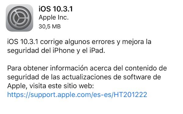 iOS1031update